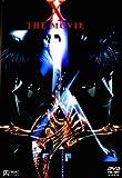 X - The Movie