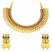 Royal Bling Stylish South Indian Temple Coin Necklace Set/ Jewellery Set With Earrings