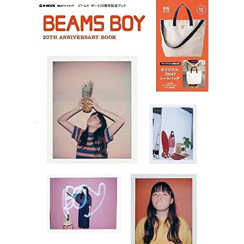 BEAMS BOY 20周年記念号 画像 A