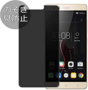Synvy Privacy Screen Protector Film for Lenovo Vibe K5 Note Anti Spy Protective Protectors [Not Tempered Glass]