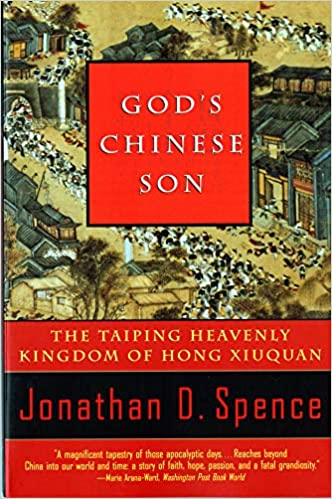 Amazon com: God's Chinese Son: The Taiping Heavenly Kingdom