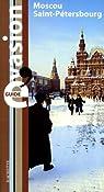 Moscou-Saint Pétersbourg par Zerdoun