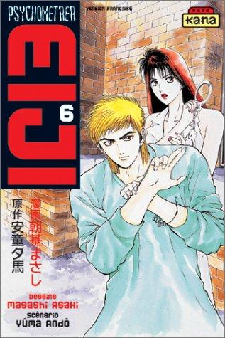 Psychometrer Eiji, tome 6
