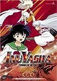 Inu Yasha: Vol. 12 Swords of Destiny