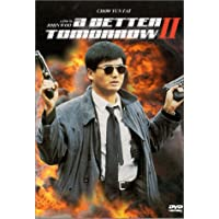 Better Tomorrow 2 (Widescreen) [Import]