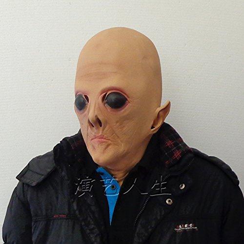 2015 - 2014 Real New Masquerade Masks Mascaras Halloween ,very Lifelike Martian Mask, Terror Halloween Mask,alien Mask (Mascaras De Halloween De Terror)