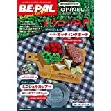 アウトドアキット BOX ピクニック入門 OPINEL(オピネル)シェラカップ&カッティングボード&ピクニックシート