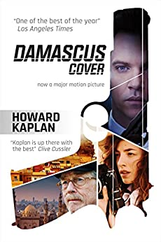The Damascus Cover (The Jerusalem Spy Series) by [Kaplan, Howard]