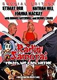 Radio Samurai
