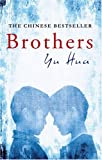 Front cover for the book Brothers by Yu Hua