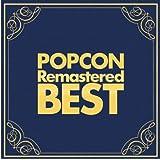 POPCON Remastered BEST~高音質で聴くポプコン名曲集~