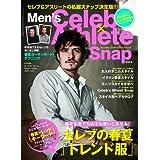 Men's Celeb Athlete Snap 2014年Vol.4 小さい表紙画像
