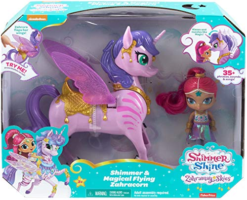 Multi-Colour Shimmer and Shine FVF91 Magical Flying Zahra Corn