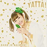 Bandjanaimon! - Yakimochi (4Th Single) (Otoshidama Edition) (Type B) (CD+KARUTA CARD) [Japan CD] PCCA-70495