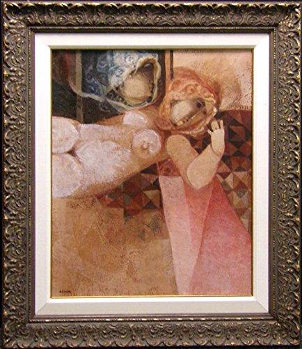 Le Reveuse Rose Original Art Oil Painting