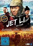Jet Li Edition (Die Legende der Weißen Schlange / The Warlords / Flying Swords of Dragon Gate) [3 DVDs] [Collector's Edition]