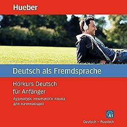 Hörkurs Deutsch für Anfänger