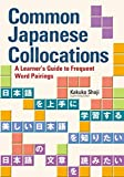 Common Japanese Collocations%3A A Learne