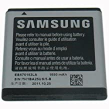 Samsung EB-B800BUBESTA Original OEM 1650mAh Spare Replacement Li-ion Battery for Samsung Galaxy S 4G/Vibrant 4G/Captivate Glide, Non-Retail Packaging, Silver