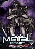 Full Metal Panic! - Mission 05