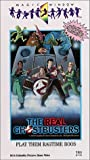 DVD : The Real Ghostbusters, Vol. 2: Play Them Ragtime Boos [VHS]