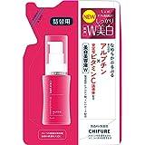 ちふれ化粧品 美白美容液 W 詰替 30ML (医薬部外品)