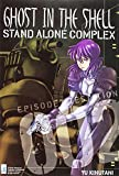 Ghost in the shell. Stand alone complex