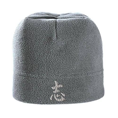 Chinese Symbol For Ambition Silver Sewed Stretch Fleece Beanie Light Grey