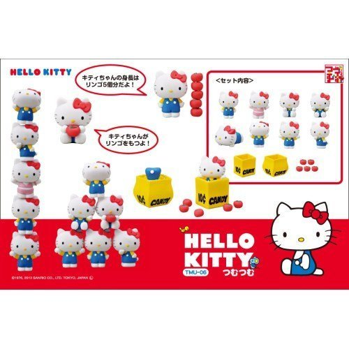 HELLO KITTY Tsumu Tsumu Stacking Game TMU-06