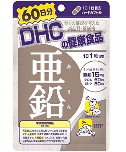 DHC 亜鉛60日分 60粒×18袋セット  亜鉛(アエン ジンク)サプリメント(DHC人気15位) B00SB6AQ2W