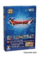 """(Reprint Strategy """"NES God fist"""" (book all 130 pages) Other included) first full-scale production benefits! Little medal shipped Dragon Quest 25th Anniversary Famicom & Super Famicom Dragon Quest I ? II ? III"""