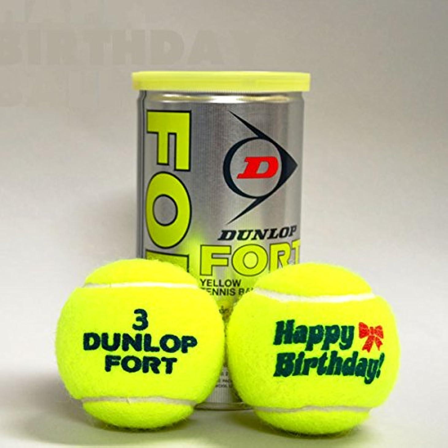 外向き硫黄冊子HEAD(ヘッド) HEAD PRO(ヘッド?プロ) 硬式テニスボール 4球入り×12缶 571614-12SET