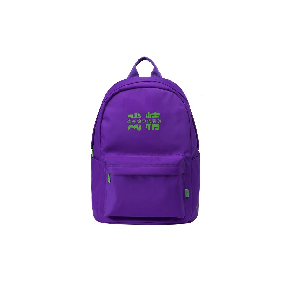 TONGBOSHI Backpack Female, Backpack Travel Bag Casual Middle School Bag, Fashion Trend Backpack (Color : Purple)