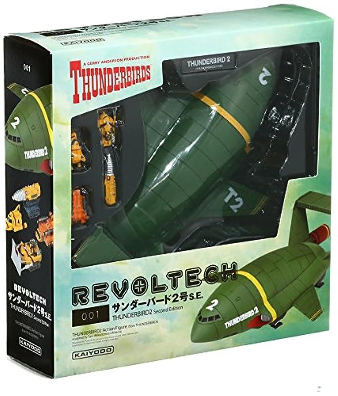 카이요도 리볼텍 썬더버드2호 Second Edition 약210mm ABS&PVC제 도장필 가동 피규어 RR-001