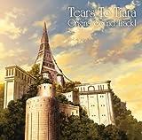 Tears to Tiara: Original Soundt by Soundtrack (2009-06-23)