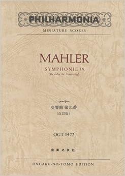 OGT-1472 マーラー 交響曲第9番 (改訂版) (Philharmonia miniature scores)