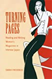 Turning Pages, Sarah Frederick, 0824829972