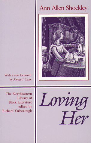 Search : Loving Her (Northeastern Library of Black Literature)