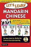 Let's Learn Mandarin Chinese Kit: 64 Basic Mandarin