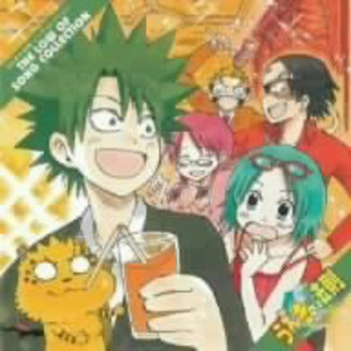 CD : LAW OF UEKI THE LOW OF SONG COLLECTION - Law Of Ueki The Low Of Song Collection (Japan - Import)