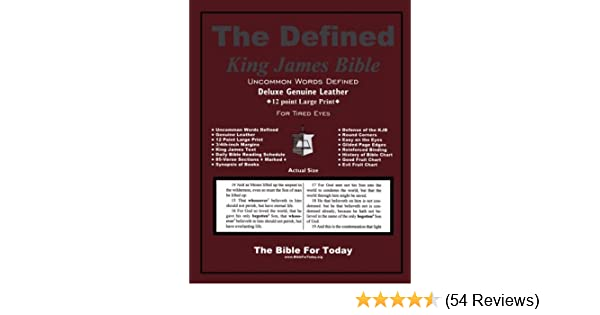 defined king james bible large black leather edition s h tow