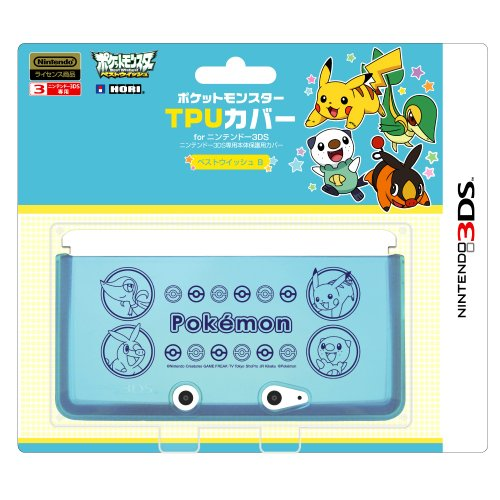 Pokemon Black White STARTERS 3DS TPU Silicone Cover Protector BW Unova B Blue
