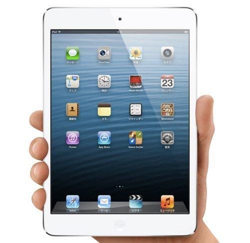 Apple iPad mini ホワイト 16GB Wi-Fi 国内正規品 MD531J/A