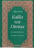 Kalila wa Dimna, Munther A. Younes, 0300043767