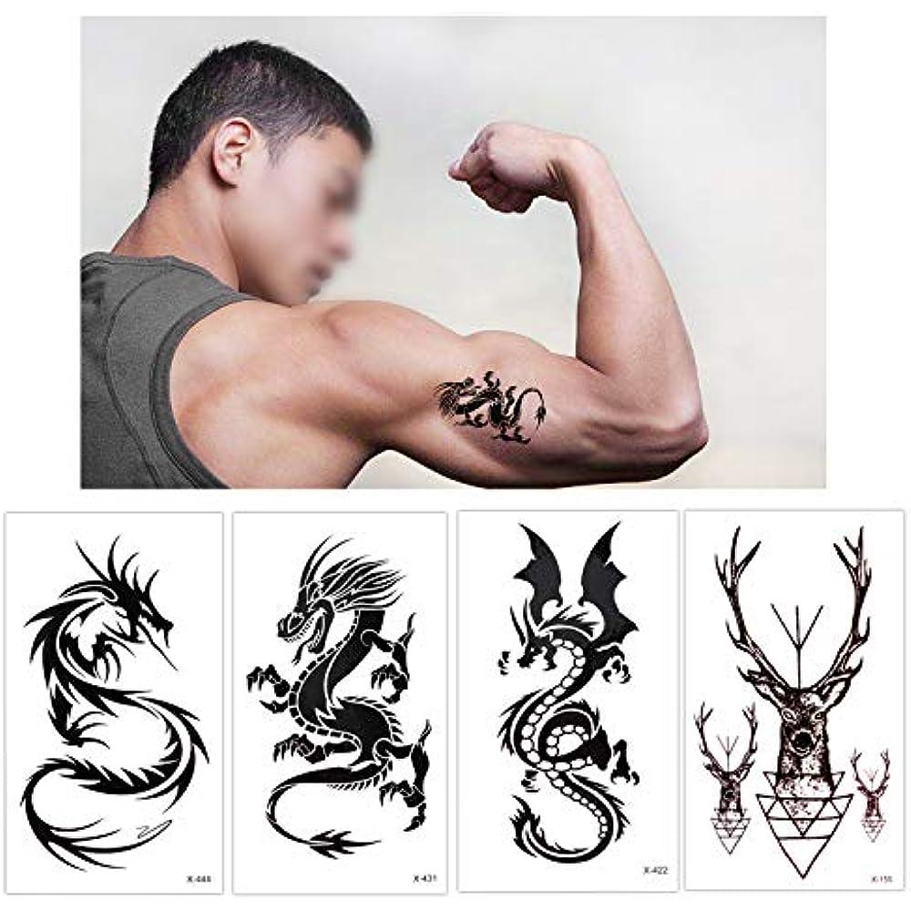 Henna Tattoo Kits For Kids: Temporary Tattoo Kit For Adults Kids Women Men(18 Sheets