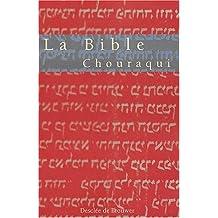 La Bible   [ancienne édition]