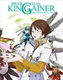 OVERMAN KING GAINER(6BLU-RAY)(ltd.)