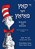 Di Kats Der Payats: The Cat In The Hat (Yiddish Edition)
