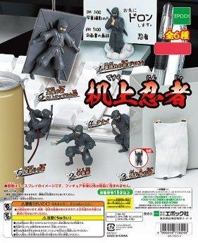 Epoch (EPOCH) Desk Ninja (desk Ninja) [4. Kunai] (single)