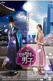 Korean drama, Queen In Hyun's Man/INHYEONWANGHU's MAN/Inhyeon Wanghu-ui Namja 8 Disc DVD [Region Code : 3] + 4 Digipack 2 jong + 70P Photobook + Transcript + Not Released OST (Special)